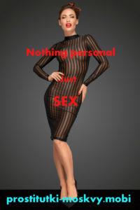 http://prostitutki-moskvy.mobi